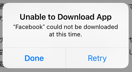 iphone-unable-to-download-app-error