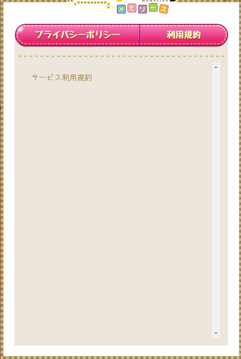 kinmemo-jp-error-terms