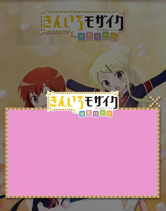 kinmemo-jp-error