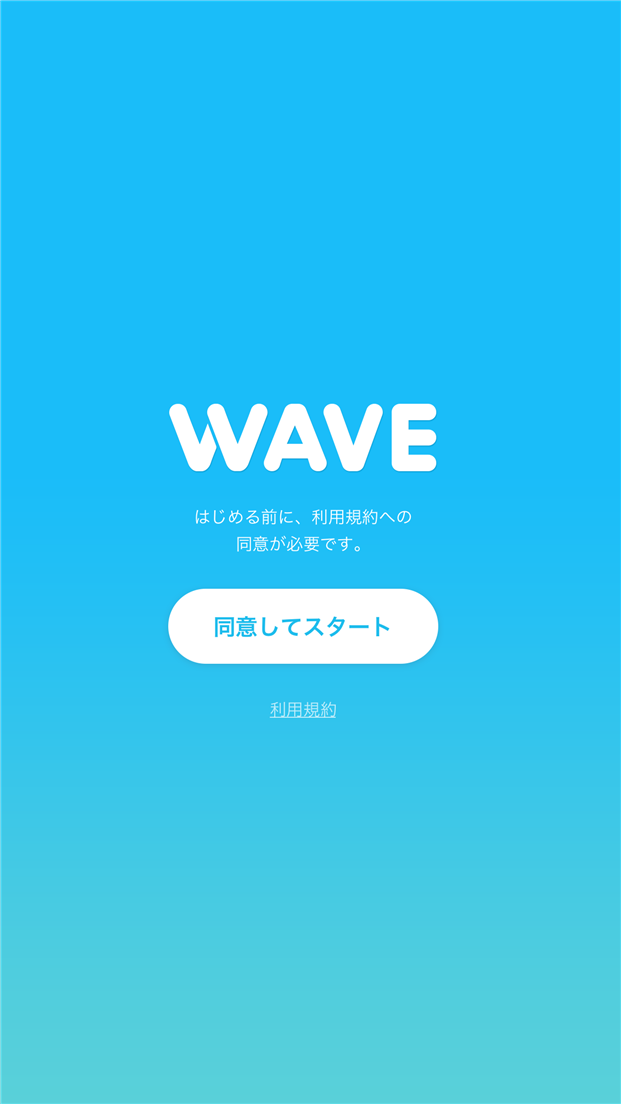 line-wave-release-1-0-0-first-screen