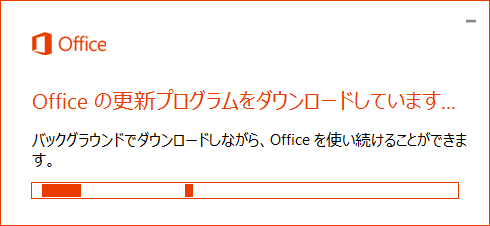 microsoft-office-365-solo-excel-update-wait-download