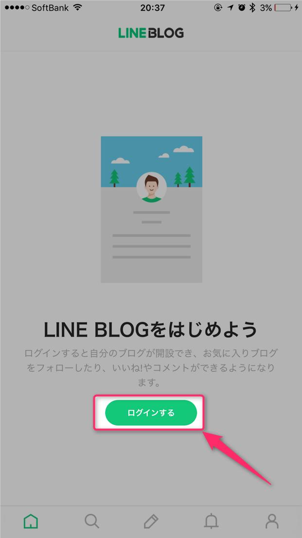 naver-line-line-blog-create-account-tap-login