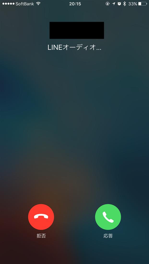 中 着信 履歴 通話 機種変更したら「通話中に他の電話がかかってきても着信履歴が残らない!?」もしかしてオプション解約してませんか?