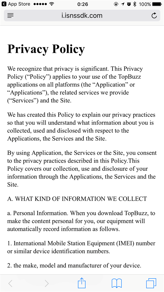 everfilter-kojinjouhou-rumor-privacy-policy