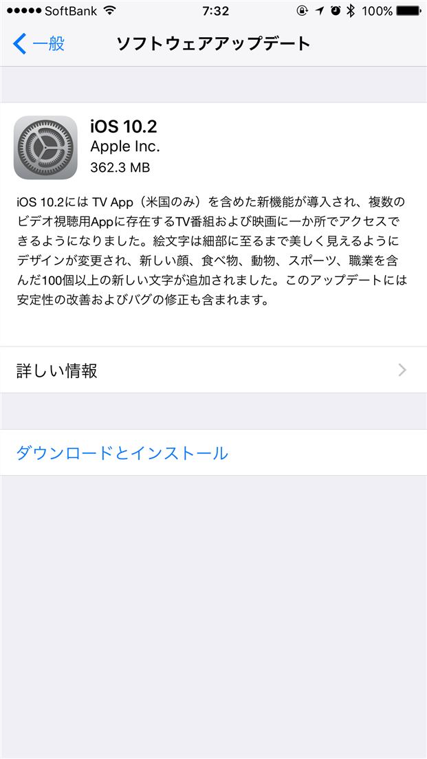 iphone-ios-10-2-update