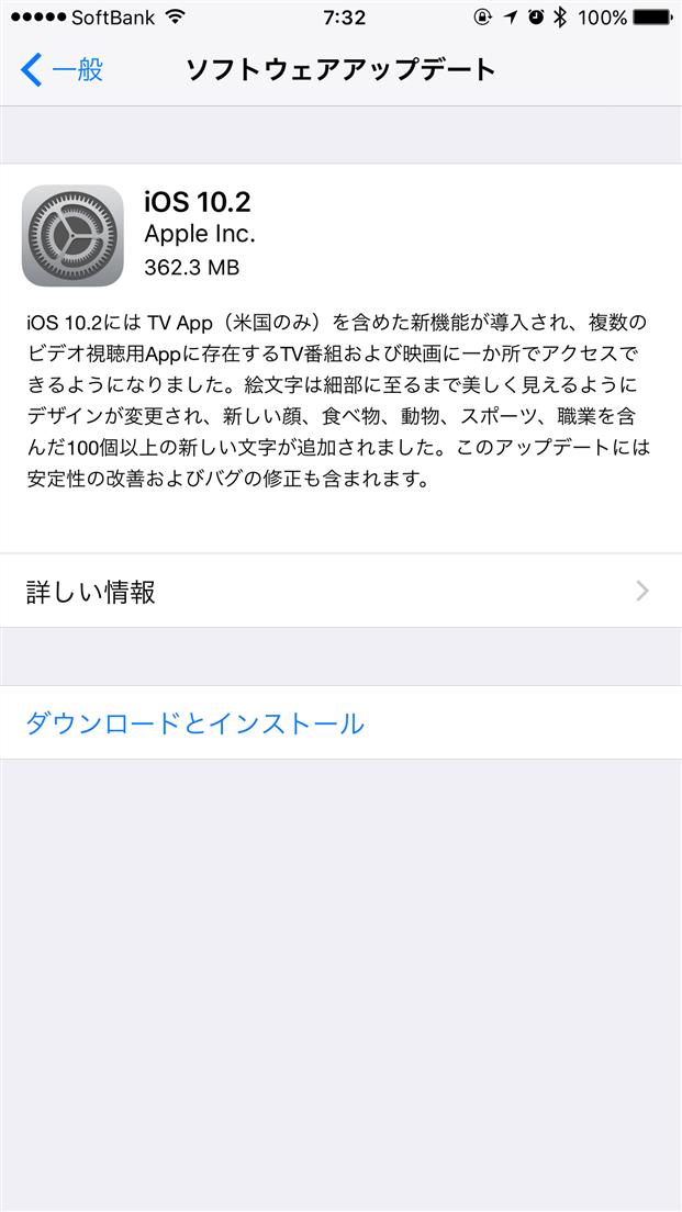 iphone-ios-10-2-update