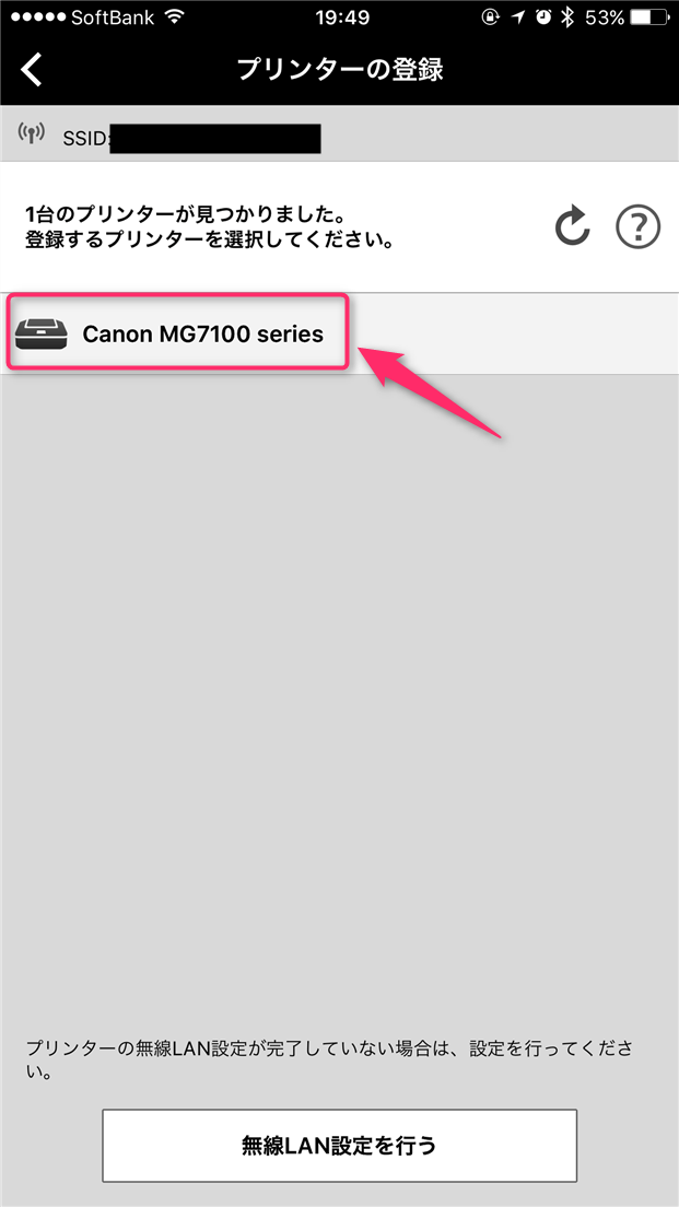 iphone-print-canon-print-inkjet-selphy-tap-printer