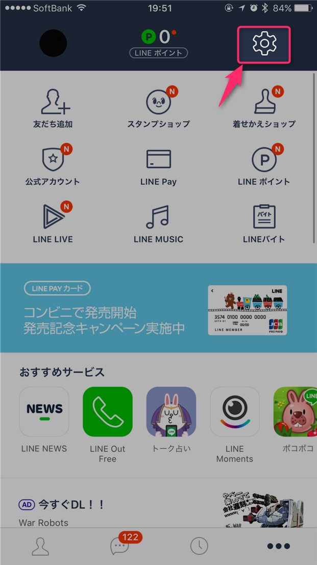 naver-line-birthday-settings-open-settings