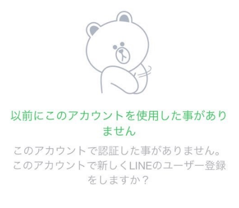 naver-line-facebook-login-without-registeration