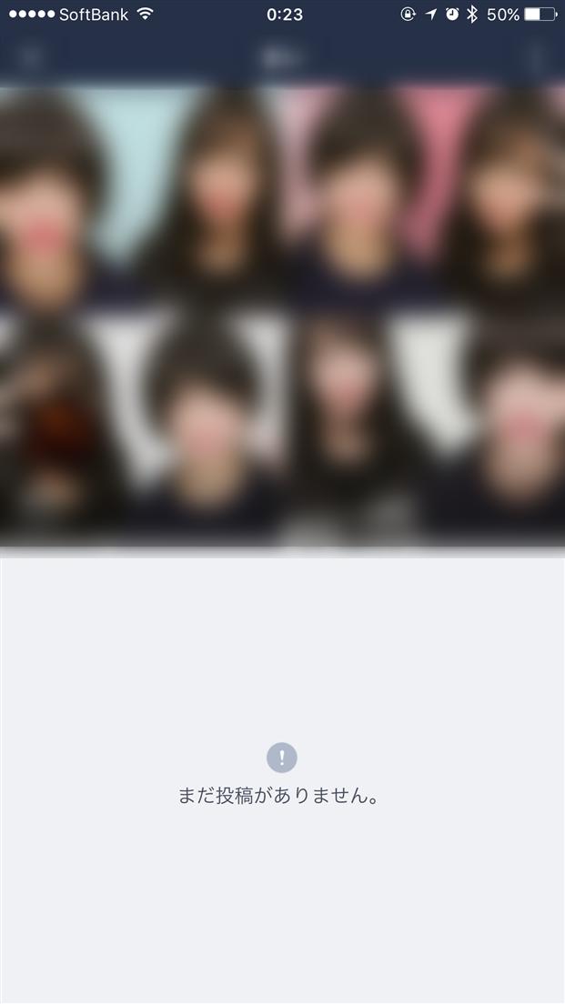 naver-line-timeline-iine-kojinjouhou-iine-user-home-03
