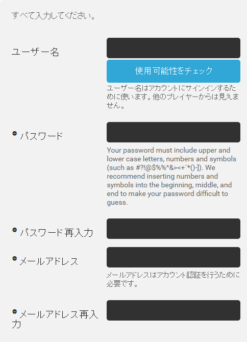 pokemon-go-pokemon-trainer-club-password-english