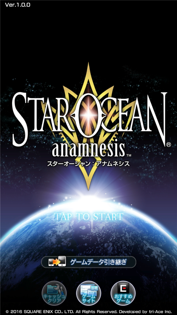 star-ocean-anamnesis-can-not-install