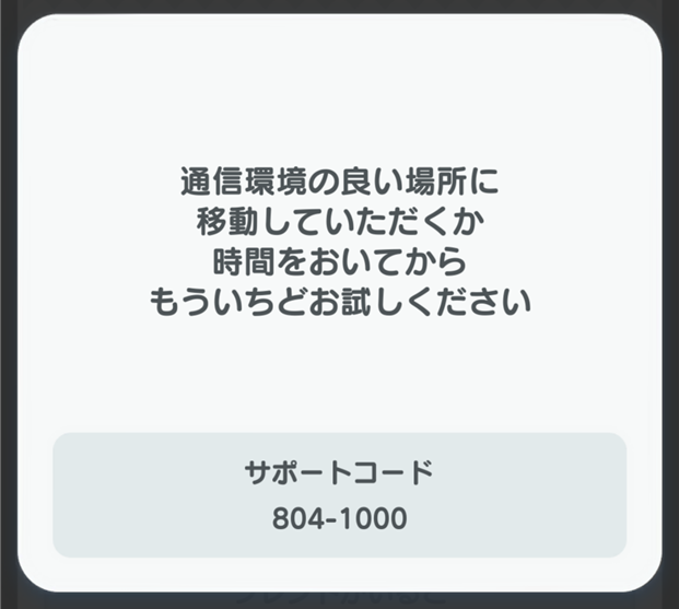 super-mario-run-error-804-1000