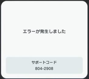 super-mario-run-error-804-2908