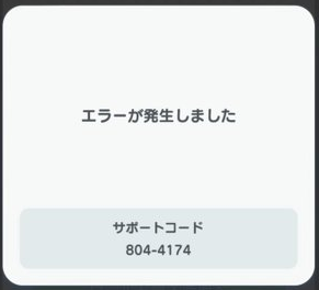 super-mario-run-error-804-4174
