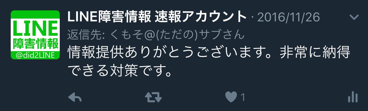 twitter-mention-id-hidden-after