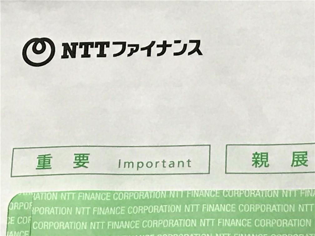 docomo-payment-in-translation-envelope
