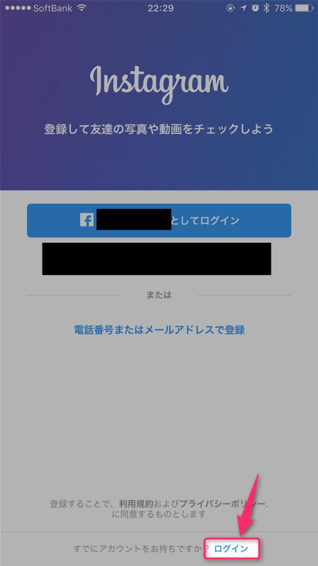 できない Simeji 改行
