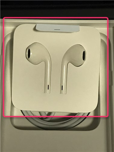 iphone-7-how-to-connect-earphone-earphone-box