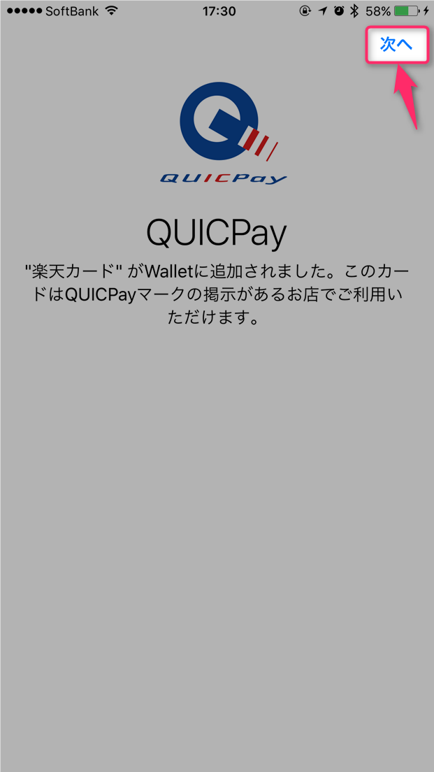 iphone-apple-pay-register-credit-card-quicpay-tap-next