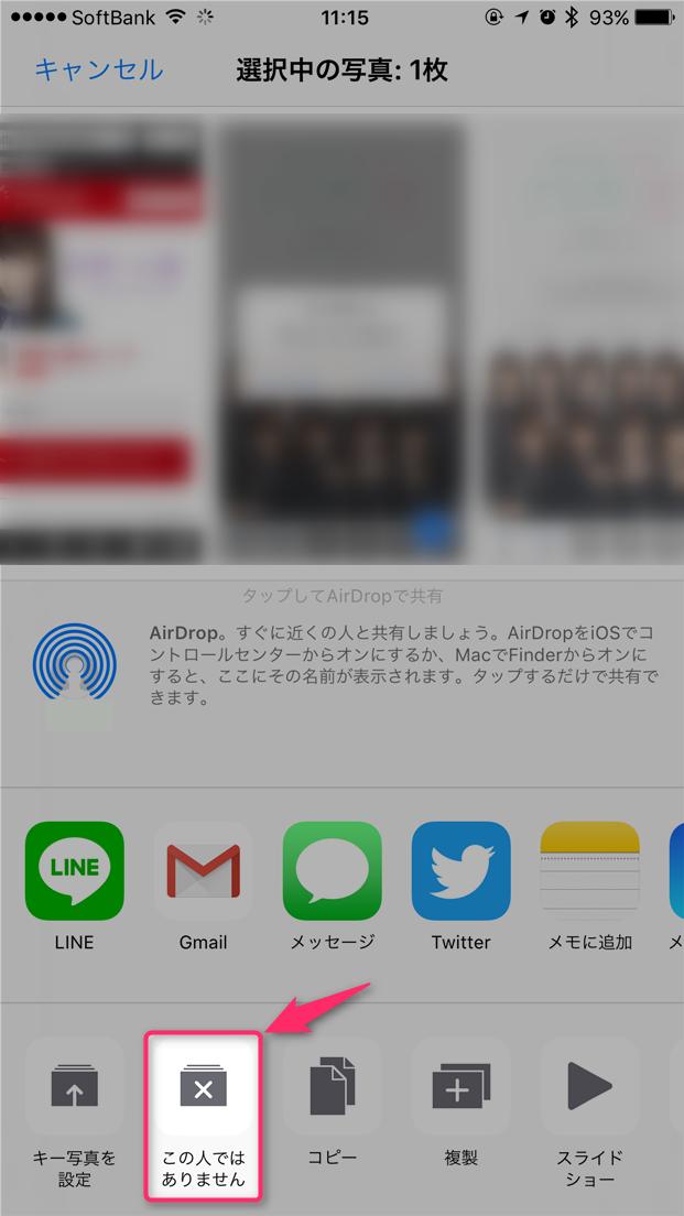 iphone-photo-people-modify-konohitodehaarimasen