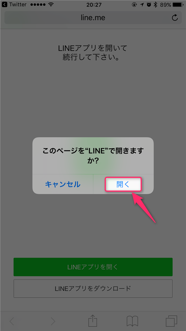 naver-line-can-not-open-stamp-shop-from-twitter-app-tap-open-button