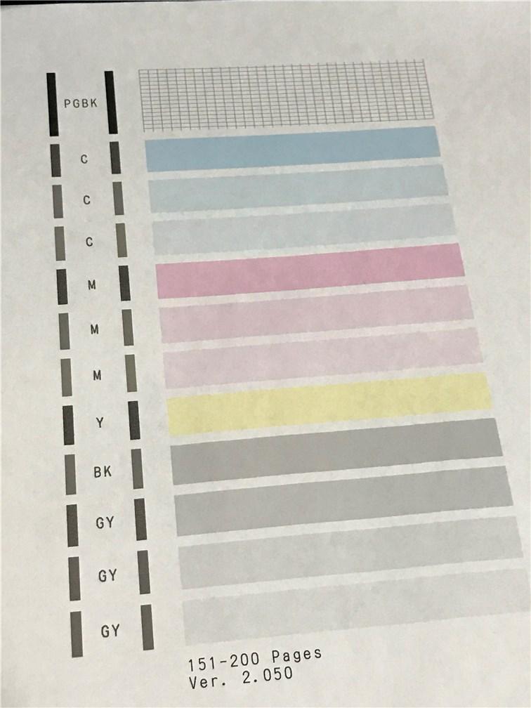 printer-kasure-check-pattern-after