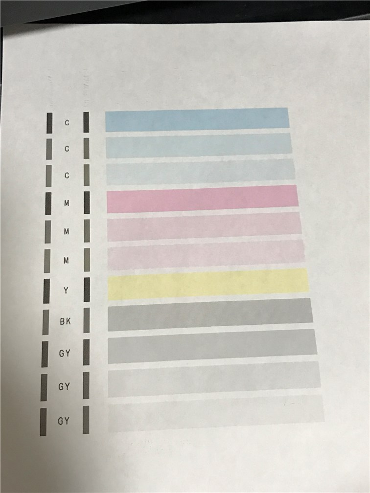 printer-kasure-check-pattern-before