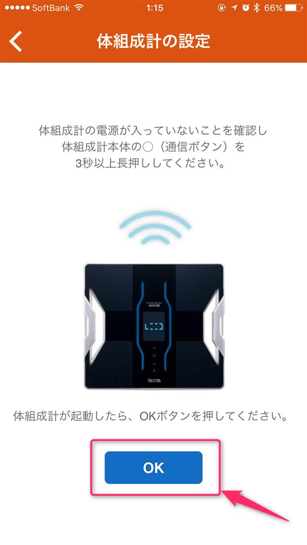 tanita-bluetooth-innerscan-dual-rd-903-initial-settings-tap-ok