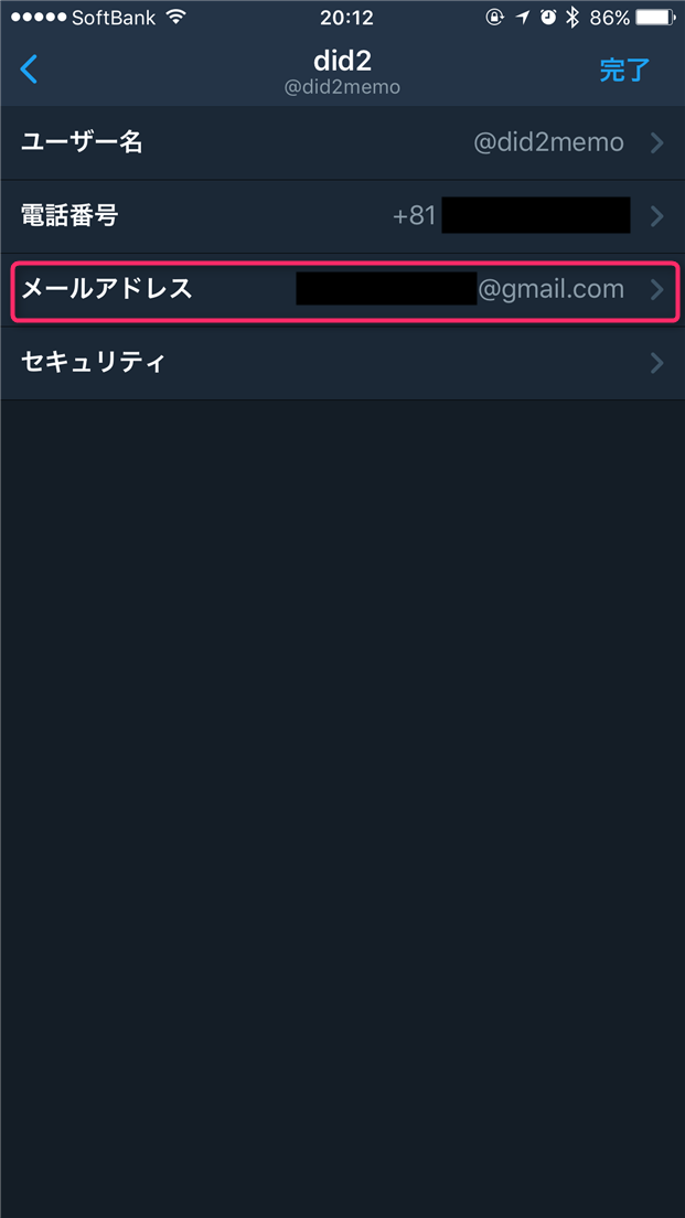 twitter-can-not-activate-unchecked-email-address-result