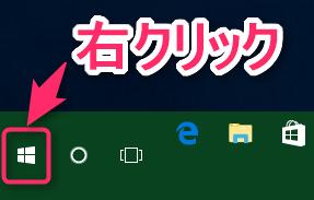 windows-10-open-control-panel-right-click-start-button