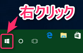 windows-10-open-control-panel-right-click-start-button