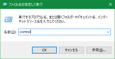 windows-10-open-control-panel-run