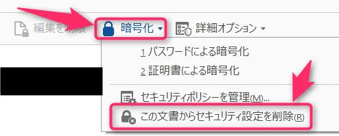 password protecting pdf without acrobat