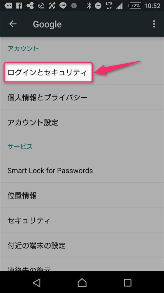 パスワード 変更 gmail Googleアカウントが乗っ取られたかどうかの確認方法と対処方法!予防策も教えます
