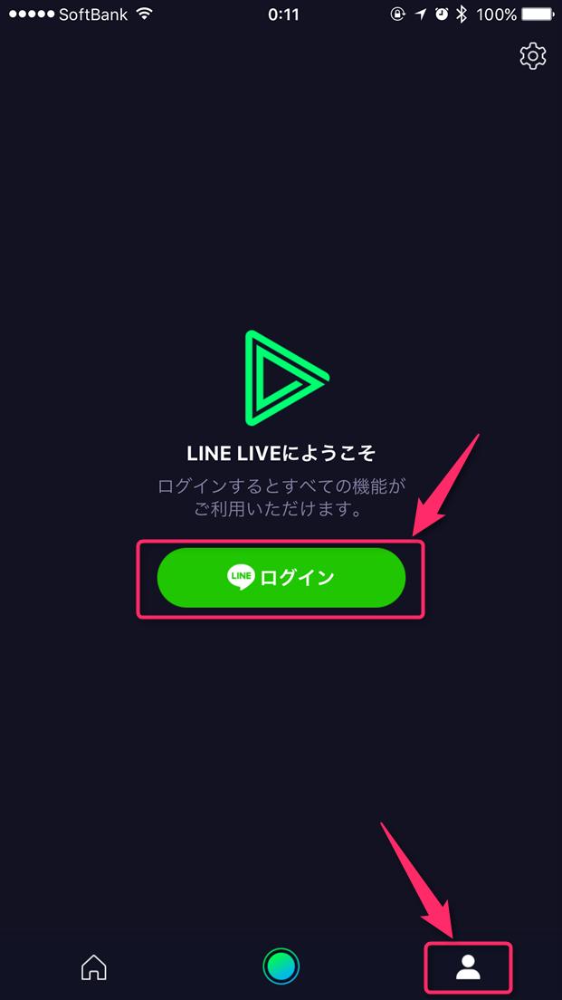 【LINE LIVE】配信中のはずなのに「配信が終了しました」エラー ...