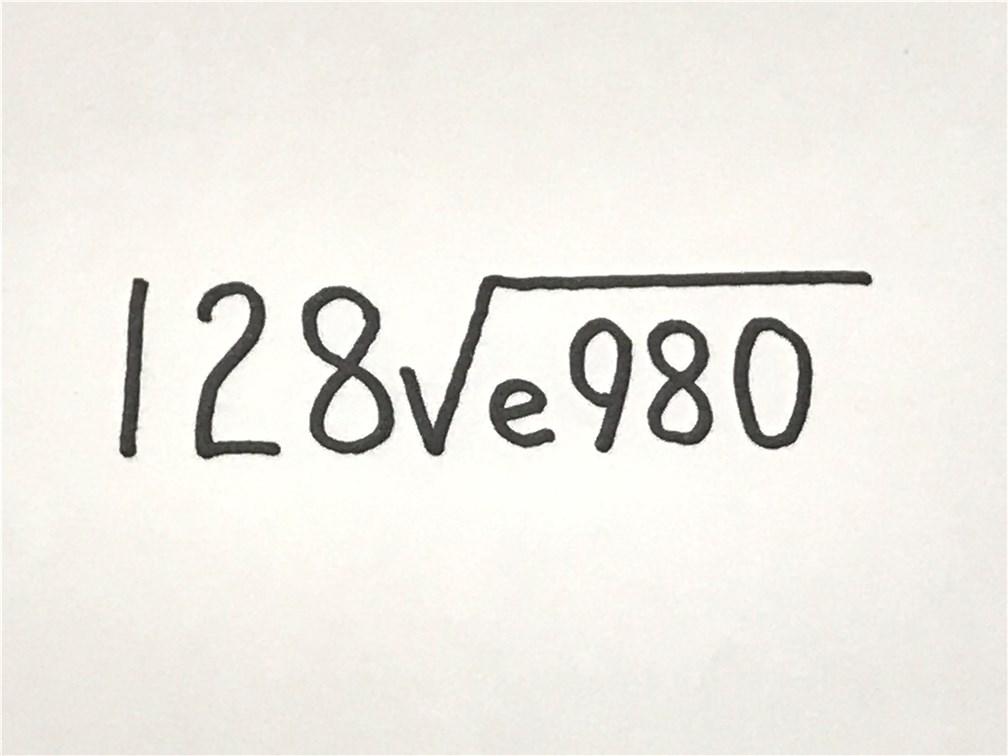 картинка с шифром я тебя люблю натирать перед самым