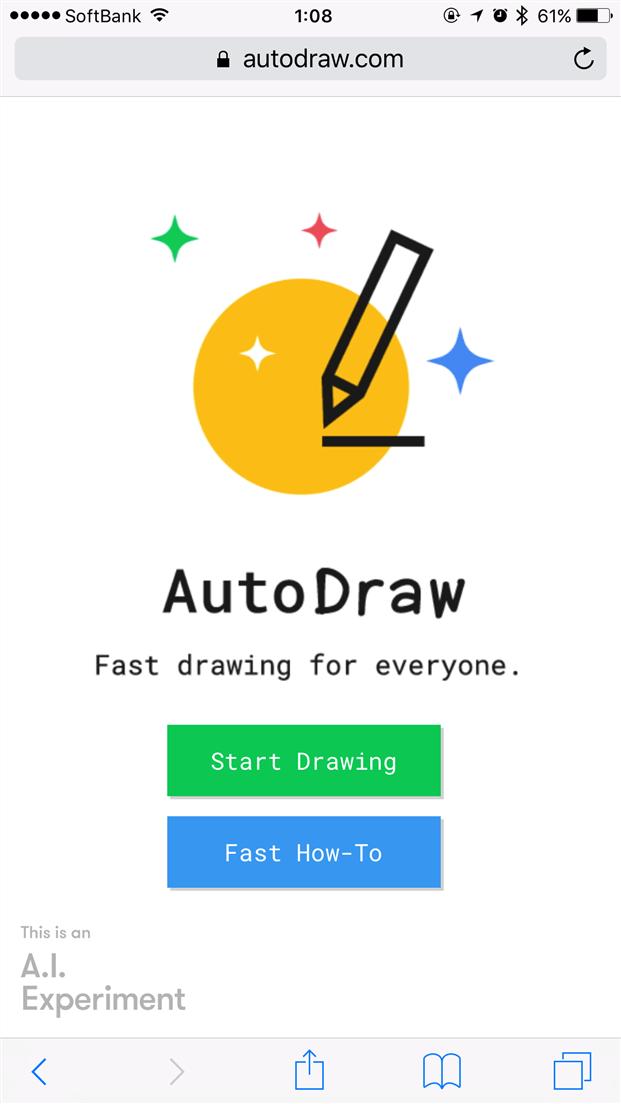 googleの autodraw のダウンロード方法は iphone版は android版は