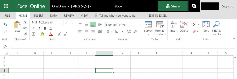 office onlineを日本語表示に切り替える方法 excel word powerpoint