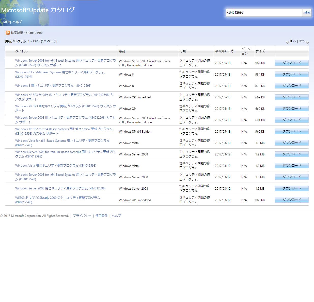 Google Chromeでファイルをダウンロードできない …