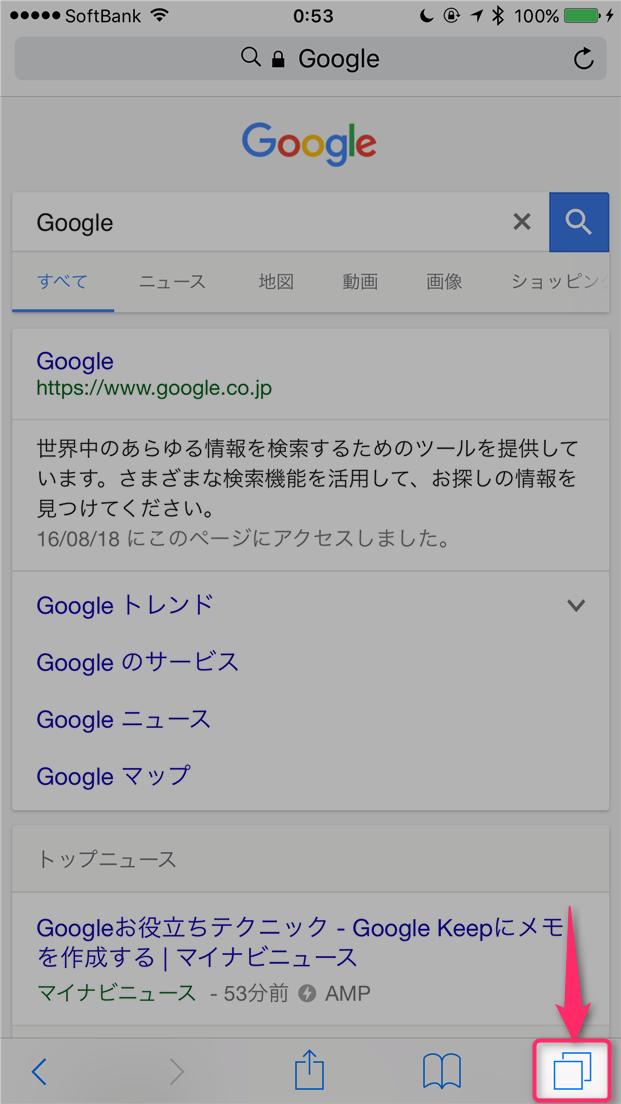 Google検索できない(「関連キーワード」しか表示されない)不具合発生中620
