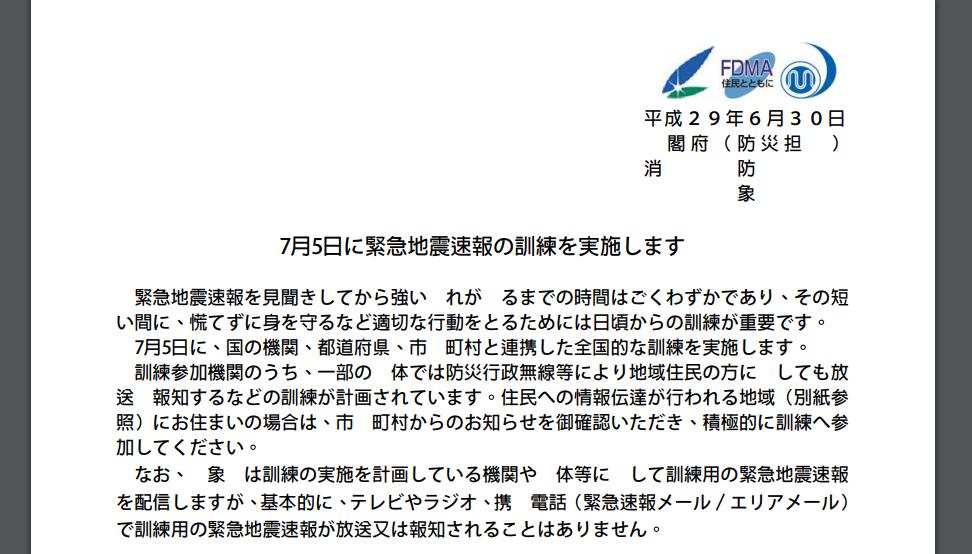 ワード pdf 変換 保護解除