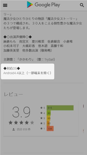 たまごっち ミーツ アプリ 通信 できない たまごっちみーつ アプリ│たまごっちみーつ(Tamagotchi