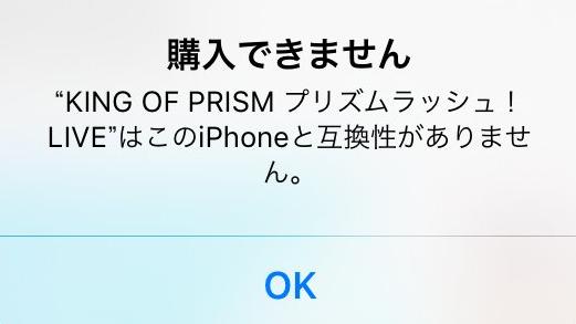 アプリ 通信 ミーツ できない たまごっち