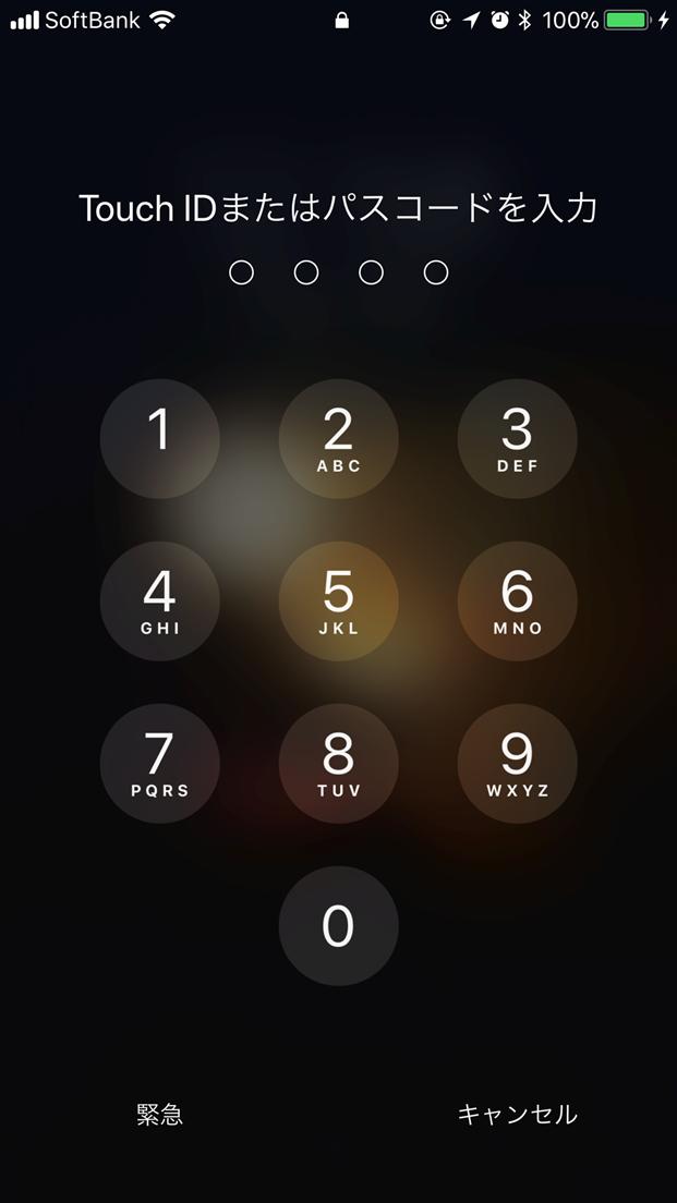 落ちる iphone すぐ