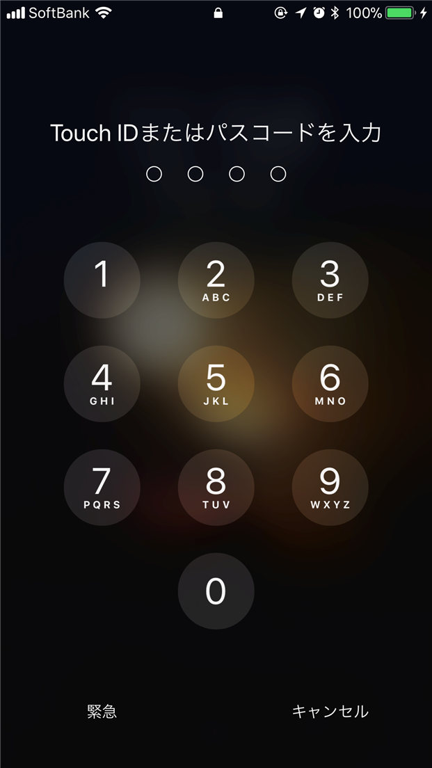 iPhoneがTouch ID画面に戻っています