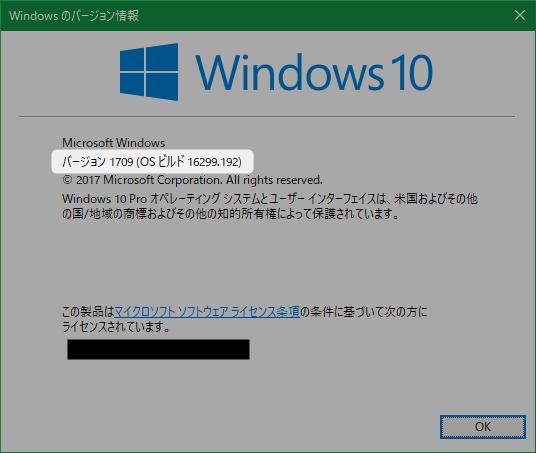 Windows 10 PCに突然英語で「Your device needs the latest security updates」が ...