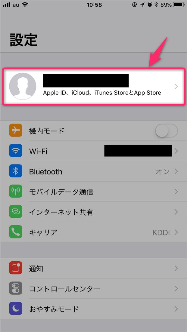 Google play 自動更新