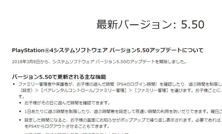 アマゾンプライム エラー 9068