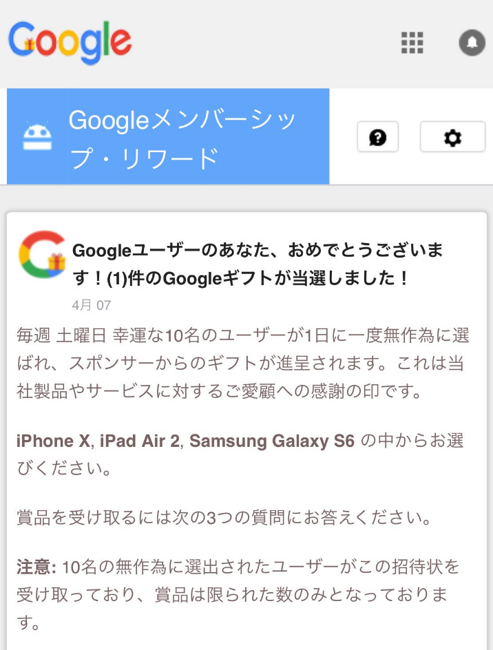 Googlegoogleiphone x googlegoogleiphone x201852076430 voltagebd Images